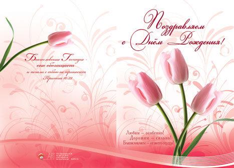 Трусы рисунком, двусторонняя открытка с днем рождения для печати